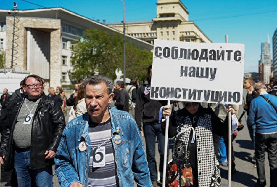 МВД: порядка 5 тысяч человек участвовали в митинге в Москве