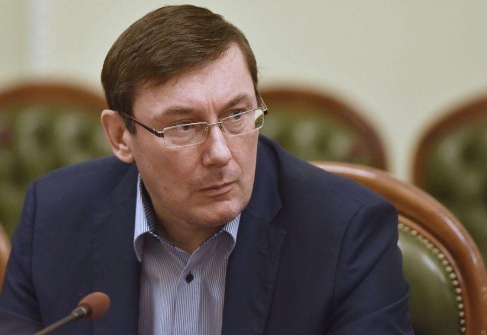 Луценко поведал о 3х коррупционных областях Украины