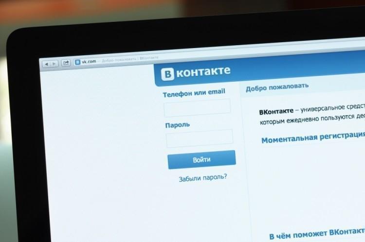 Запрет на использование российских соцсетей правительства Украины не касается