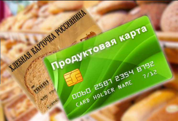 Малоимущие в РФ смогут получить до 10 тысяч рублей в год