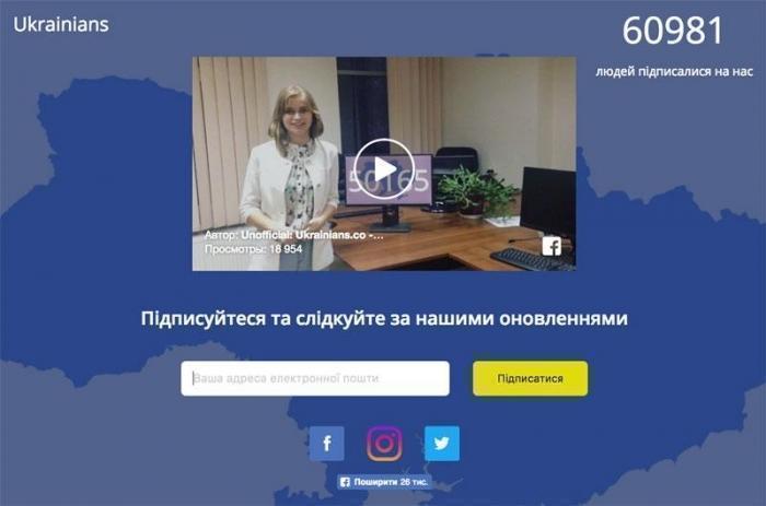 На Украине запущена тестовая версия социальной сети Ukrainians