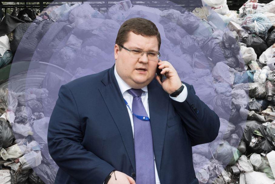 Сын генпрокурора намерен делать деньги из мусора