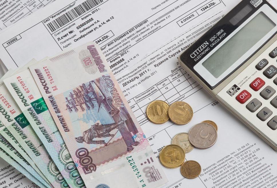 Оглашены регионы РФ с самыми высокими долгами за ЖКУ