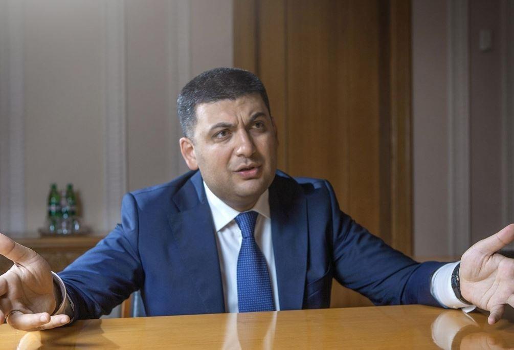 Гройсман разглядел экономический рост в Украине
