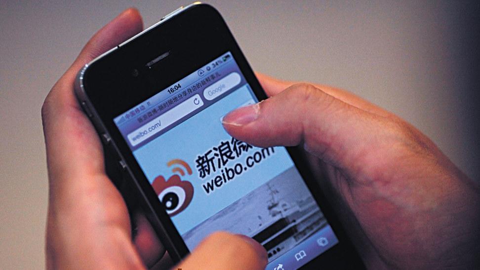 В Китае крупнейшая соцсеть блокирует сообщения с критикой в адрес Путина
