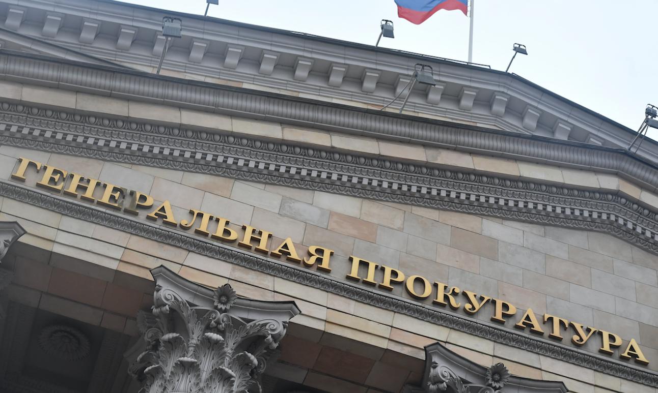 Во Франции арестованы вилла и отели бывшего министра финансов Кузнецова