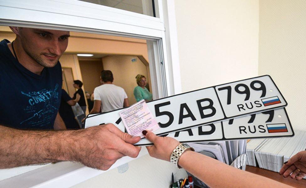 МВД отрицает слухи об изменении стандартов автономеров в РФ