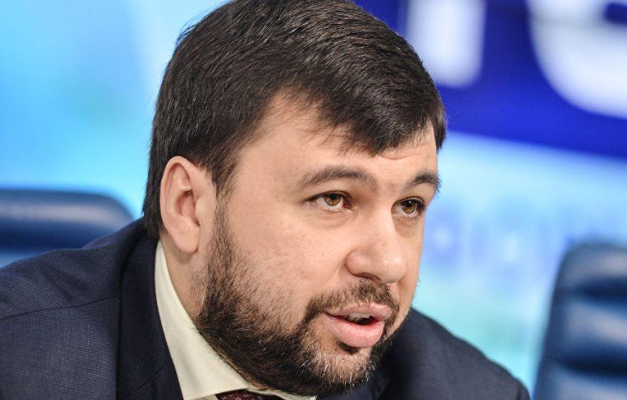 В ДНР отреагировали на заявление ЛНР о возможном возвращении в состав Украины