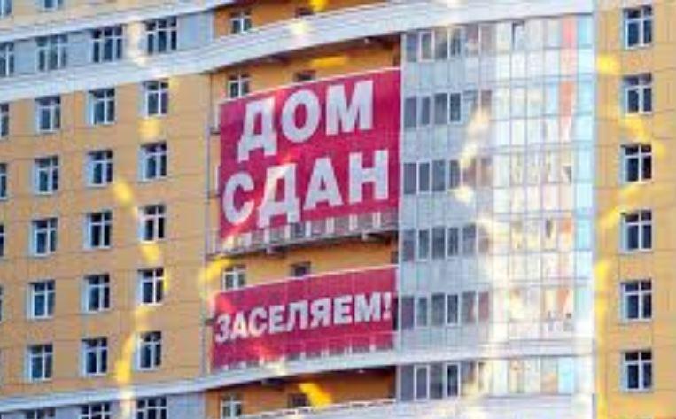 В ближайшие несколько лет РФ ожидает бум ипотеки