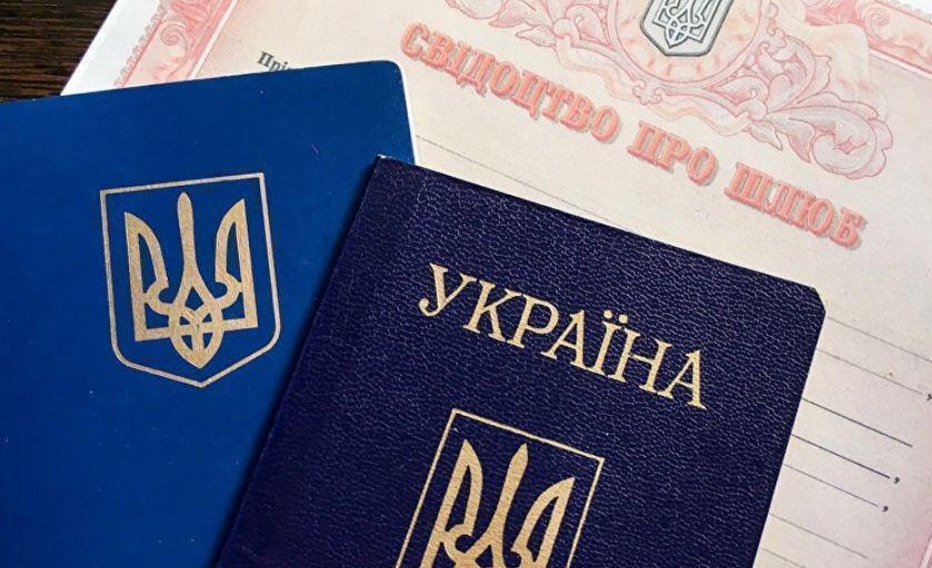 СМИ: украинец женился на бабушке, чтобы его не призвали