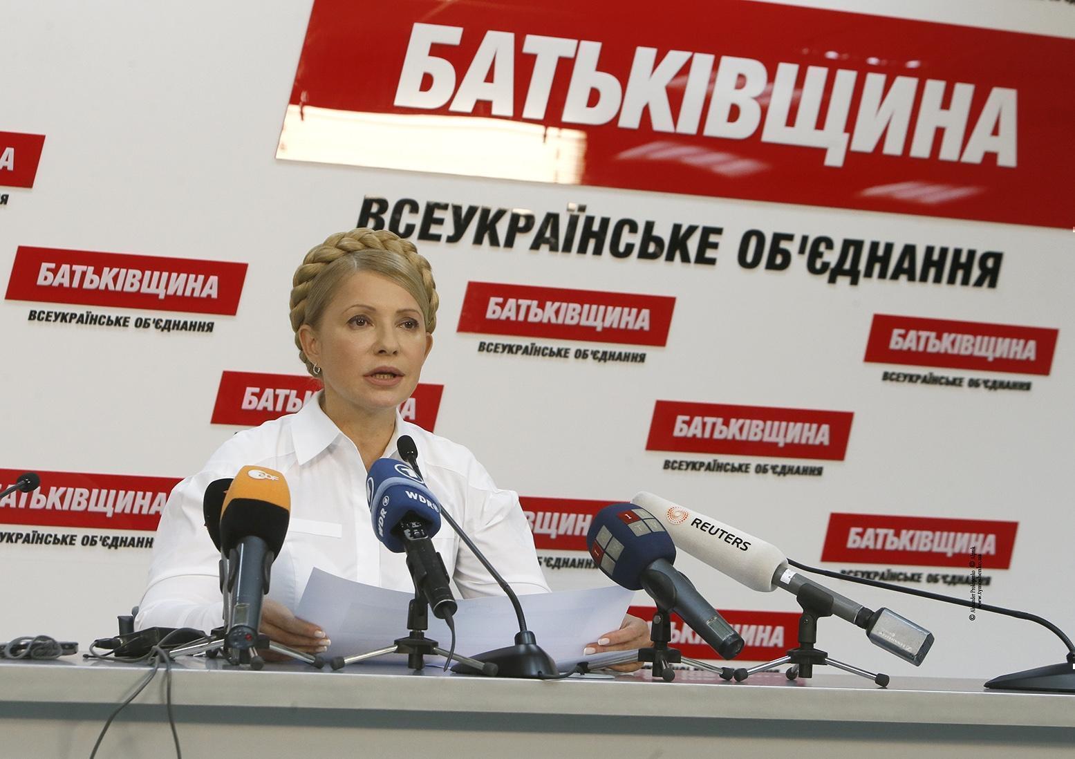 """""""Батькивщина"""" обвинила Порошенко в намерении сорвать съезд партии"""