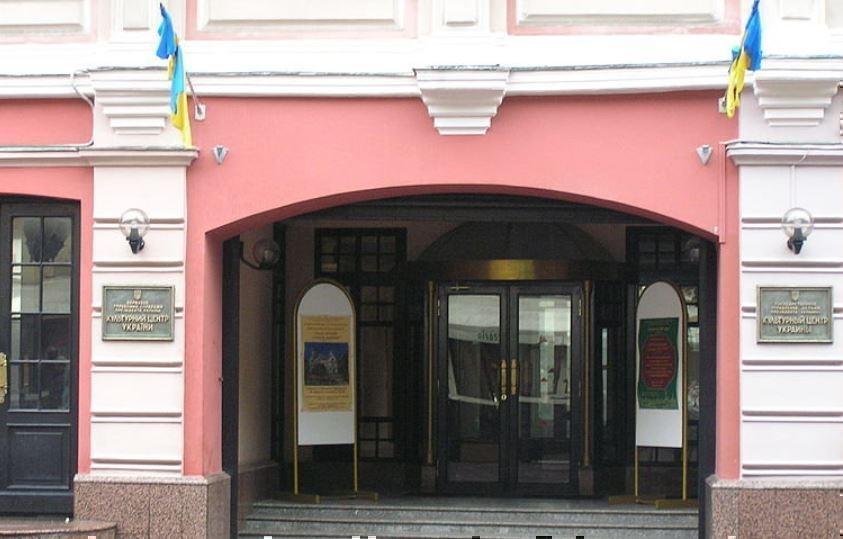 СМИ: в Раде хотят заработать на расторжении одного из соглашений с РФ