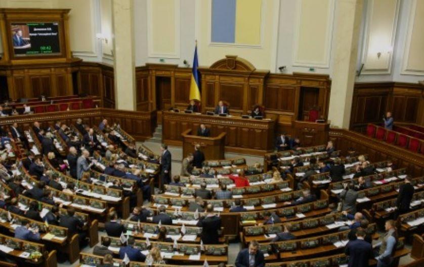 """Рада признала разрыв отношений с РФ """"самоубийством"""""""