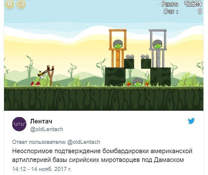Россияне не удержались от шуток о позоре Минобороны