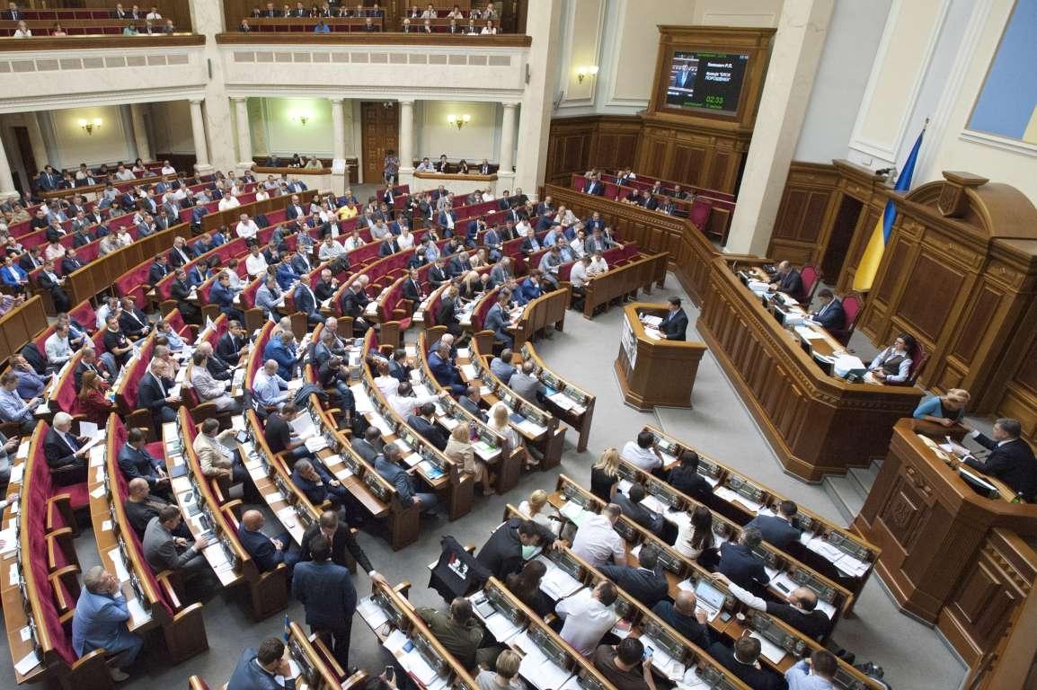 Це Европа: депутаты проголосовали за отказ от отчеств, чтобы быть ближе к Западу