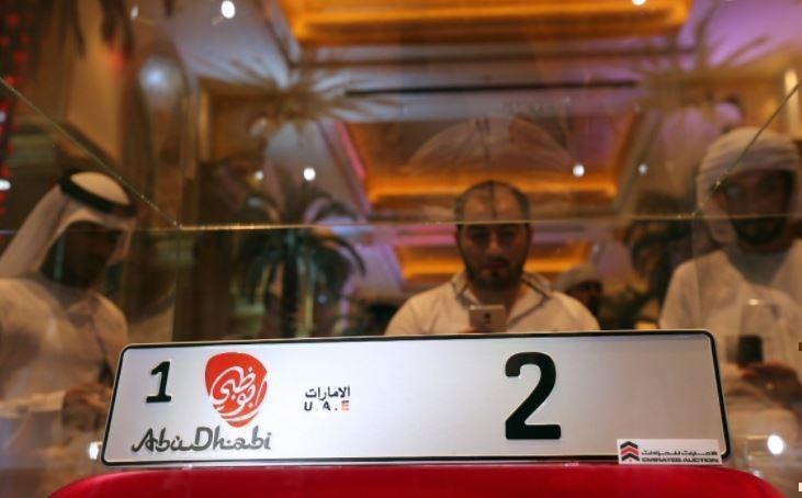 Эмиратский бизнесмен приобрел номер для своей машины за 3 млн долларов