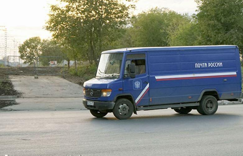«Почта России» 1.5 месяца доставляла свое же письмо на расстояние в 850 метров