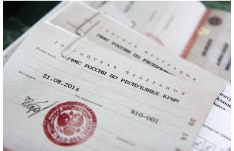У украинского мэра выявлено гражданство РФ
