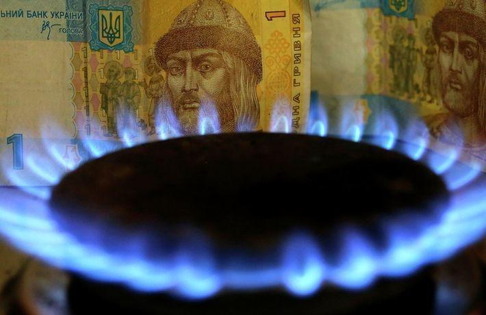 Пени дней: на Украине введут наказание на неуплату услуг ЖКХ
