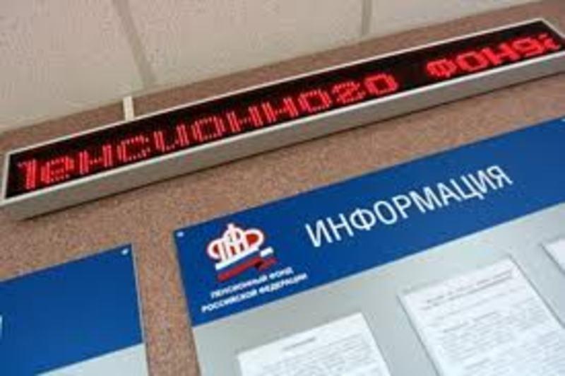 Мошенники стали обманывать россиян, используя номера СНИЛС и паспорта