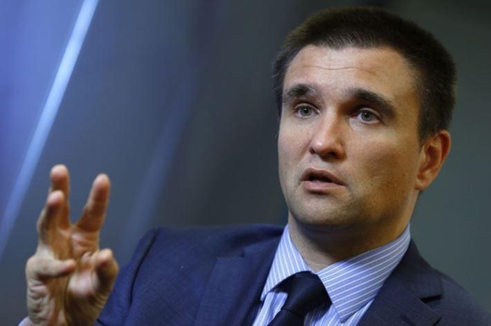 Климкин поведал об отношениях Украины и Евросоюза