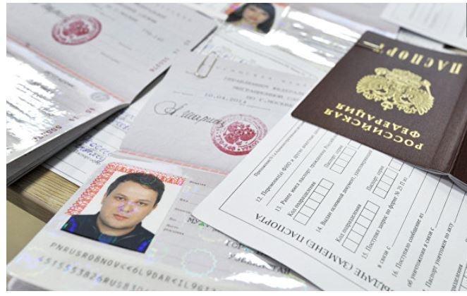 Стало известно, когда могут быть отменены паспорта в РФ