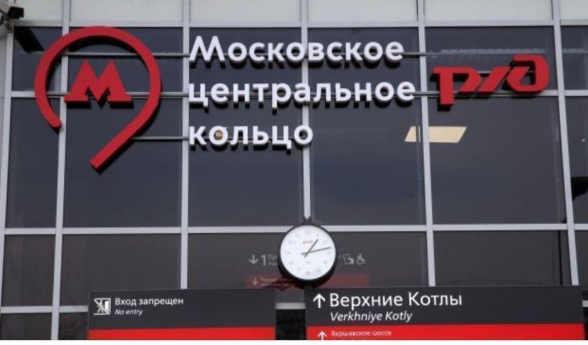 У москвички родился ребенок на станции МЦК