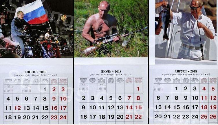 Sun: «лучшие моменты Путина» разбили по месяцам и отправили в тираж