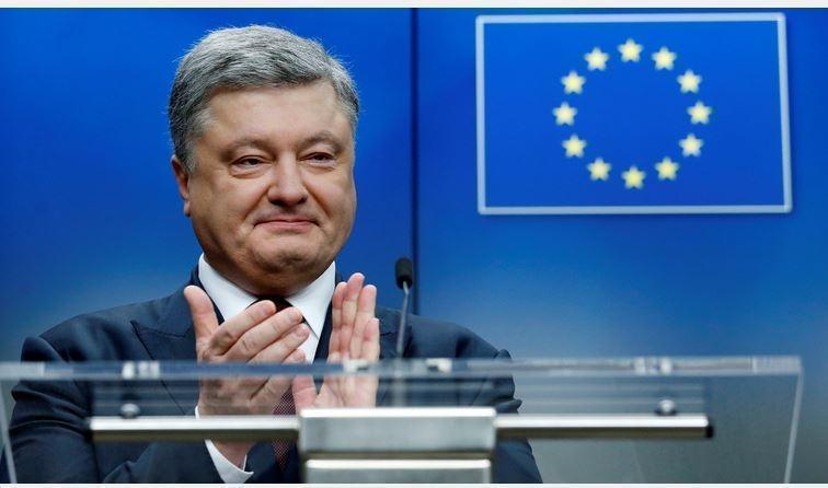 Обозреватель: Евросоюз окажет Украине «мощнейшую макрофинансовую помощь»