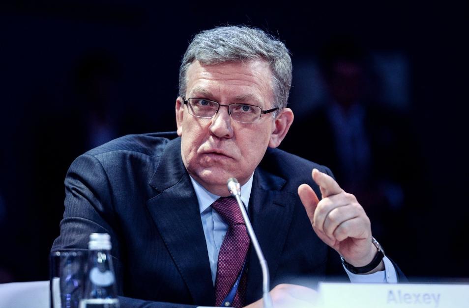 Кудрин: бедность россиян - главный вызов для экономики России