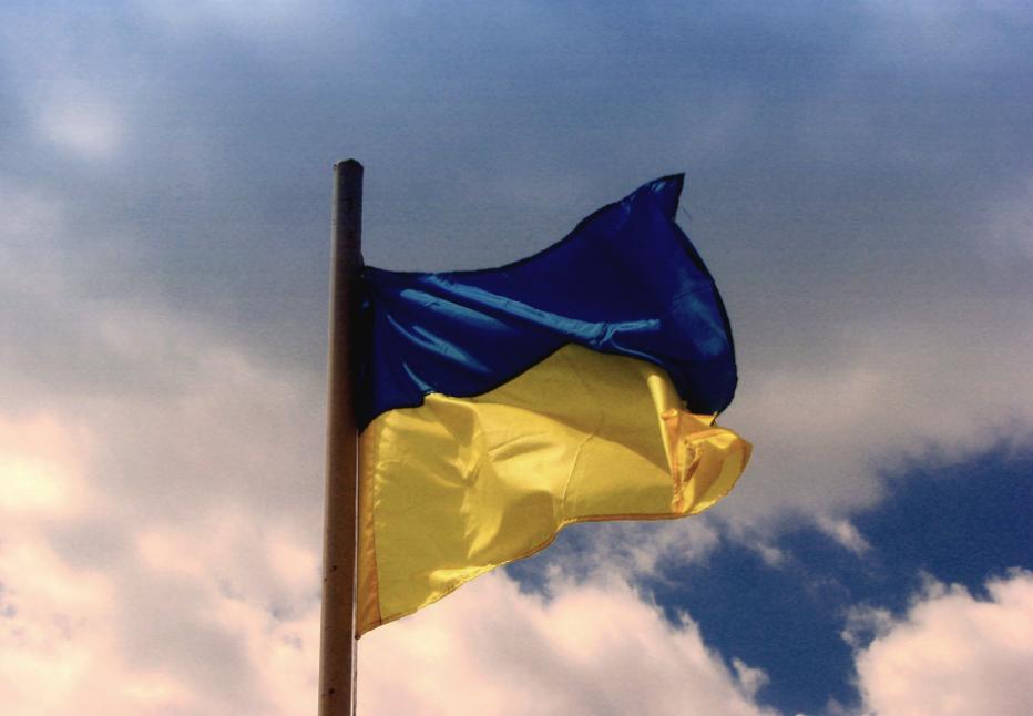 Украина передала США список нужного ей вооружения