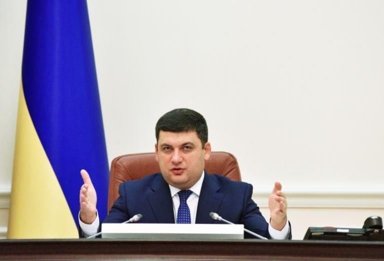 Гройсман рассказал сколько раз на Украине был голодомор