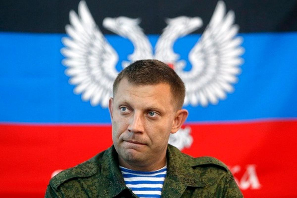 В ЛНР рассказали о подготовке диверсантами покушения на Александра Захарченко