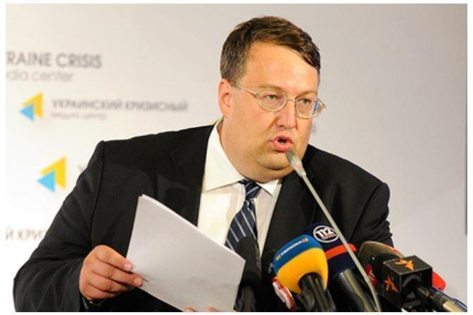 РФ обвинили в создании миграционного кризиса в Европе