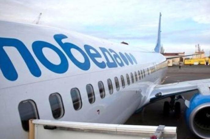 Летевшие из Москвы пассажиры спасли мальчика