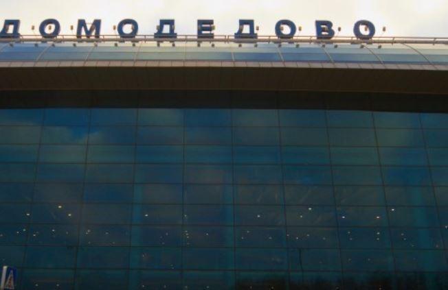 Пьяный мужчина с бомбой нарушил работу Домодедово