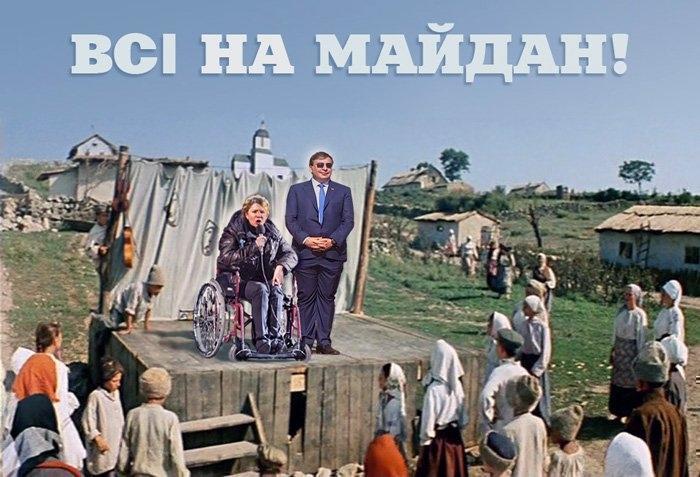США готовятся свергнуть Порошенко