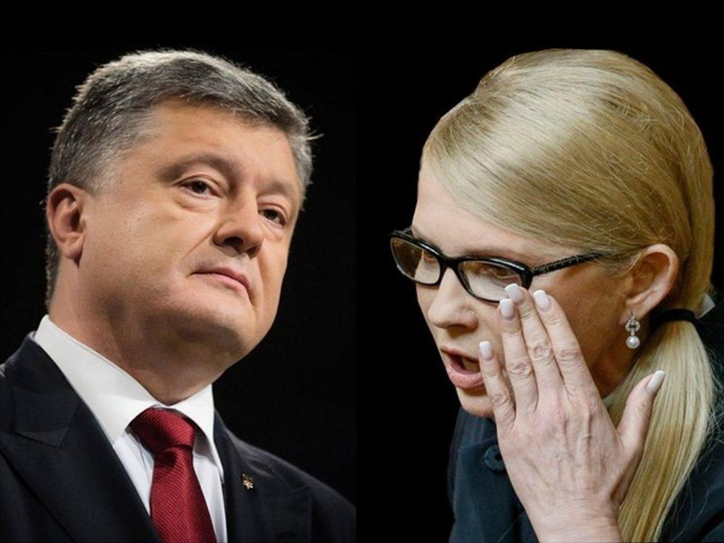 Тимошенко призвала Порошенко освободить Саакашвили и перестать позорить страну