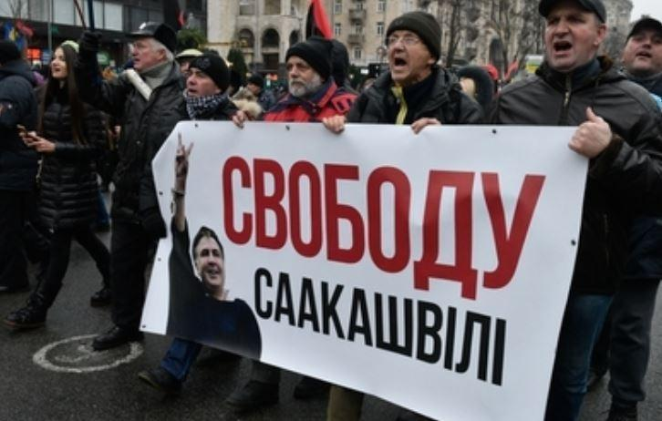 Сторонники Саакашвили обьявили 4 требования