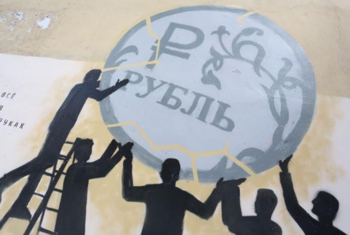 Bank of America озвучил главную угрозу для рубля