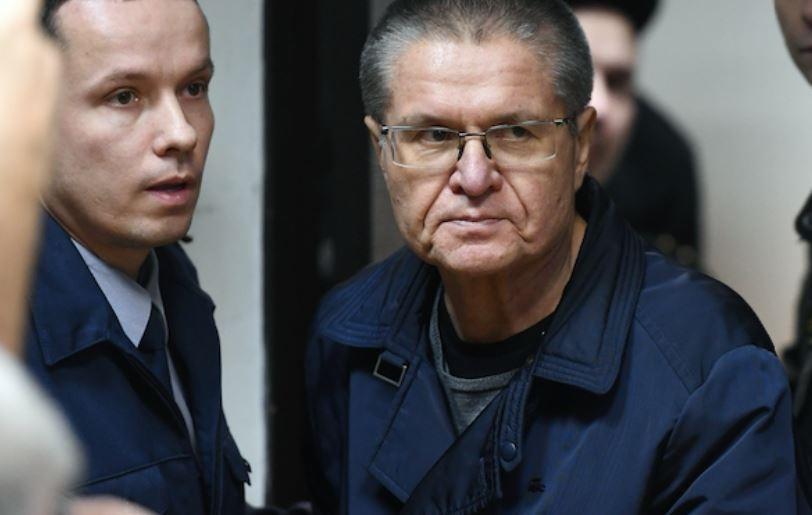 Улюкаев рассказал от чего избавился за год домашнего ареста