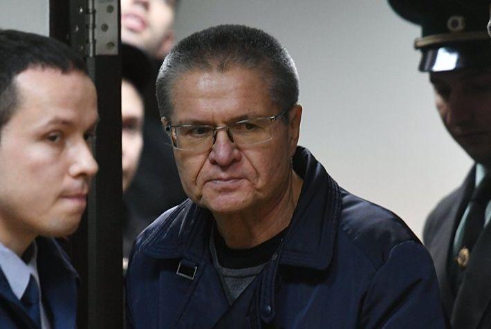 Улюкаев признан виновным
