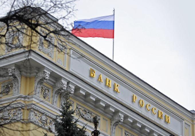 Банк РФ резко понизил ключевую ставку