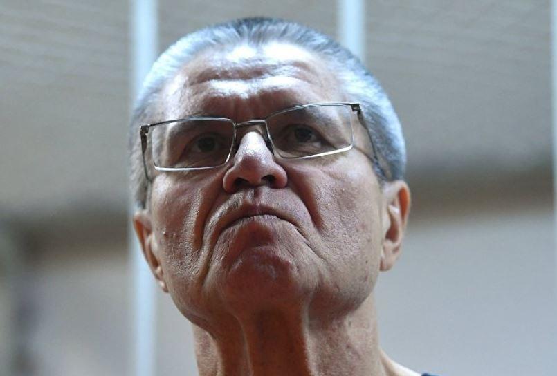 Суд обьявил сумму штрафа для Улюкаева