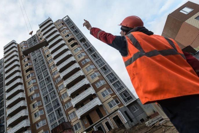 Власти создали новую систему продажи квартир в новостройках