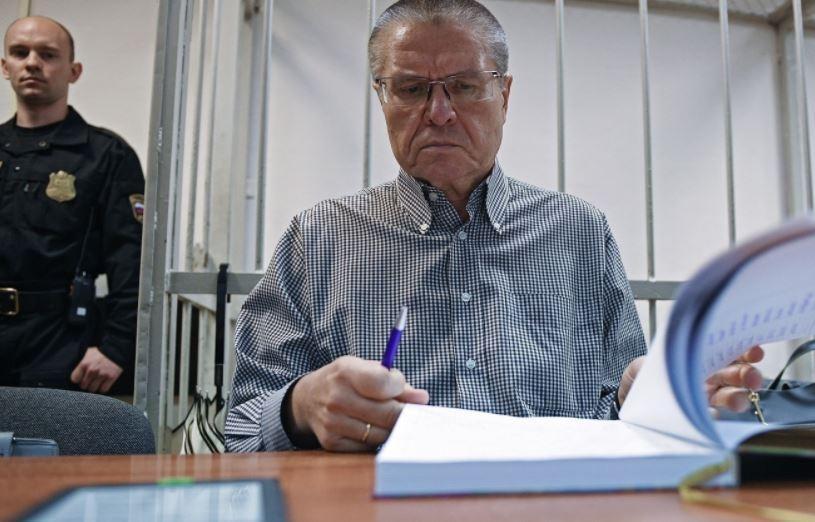 СМИ рассказали, что Улюкаев может быть освобожден