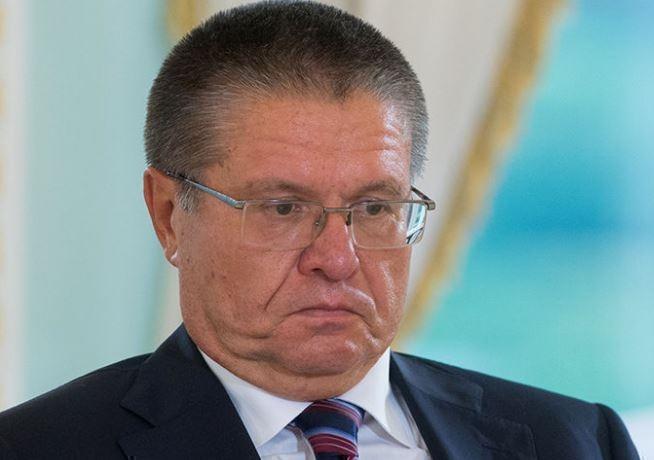 Появилась информация об условиях содержания Улюкаева в тюрьме