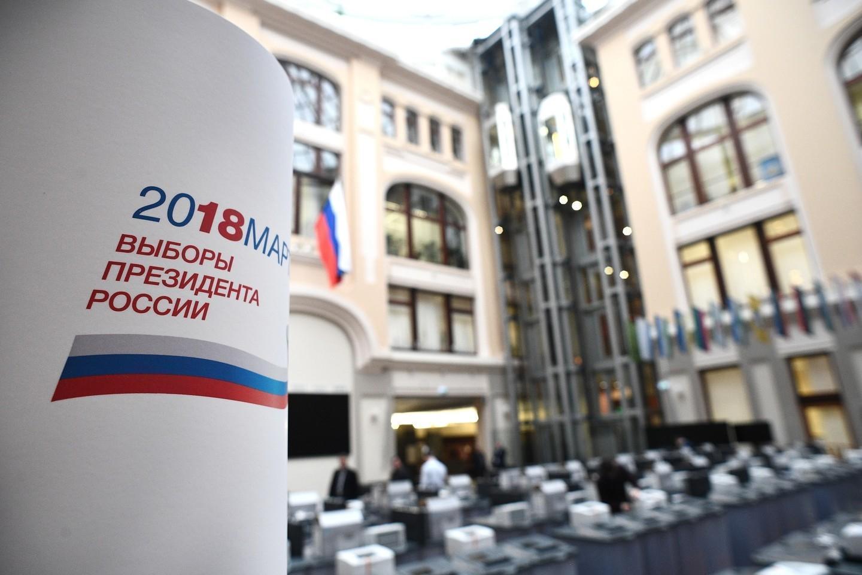 В РФ дан старт президенсткой избирательной кампании