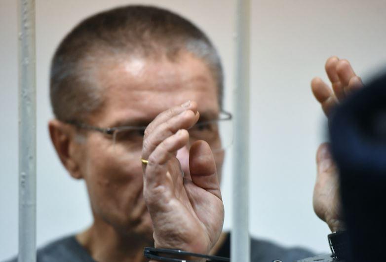 Улюкаев пожаловался на холод в СИЗО