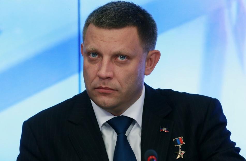 Захарченко назвал предбоевой ситуацию на линии фронта в Донбассе